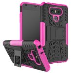 LG G6 Case, VPR Premium Dual Layer Protection Case with Kickstand Hard PC Cover + TPU Silicone Hybrid Shock Absorption Anti-Scratch Protective Fit For LG G6 2017 (Rose)